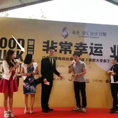 《家居大变身》大赛:广州装饰公司空间魔法师乌朝玲
