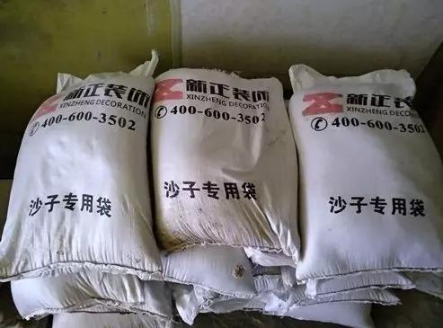 公司专用沙袋