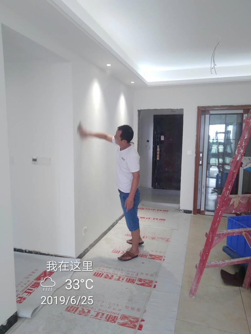 维修室内墙面